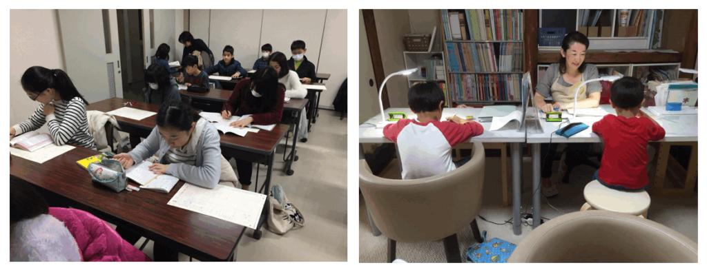 基礎学習コースの風景3